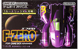 F-ZERO FOR GAMEBOY ADVANCEの画像