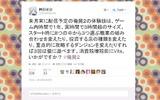 『俺の屍を越えてゆけ2』4月配信予定の体験版は、1プレイ3時間越のボリュームと桝田氏がコメントの画像