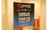 【ゲームラボ・カンファレンス東京】日米を股にかけ活躍してきた、マーク・サーニーが語る海外で成功するゲームとはの画像