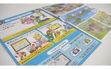 任天堂、Wii Uにフォーカスした「Nintendo News 2014 Vol.1」を店頭で配布の画像