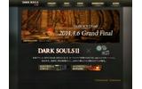 最終日は火防女と人食いミルドレットがお出迎え! ─ 「DARK SOULS CAFE」篝火消灯式も開催の画像