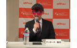 メディア関係者とゲッターズ飯田氏が昨年を振り返り、今年を占う・・・黒川塾(17)の画像