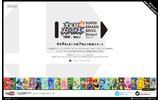 発売日の発表なるか?「大乱闘スマッシュブラザーズ Direct 2014.4.9」実施決定の画像