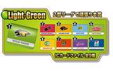 ガラポン(ライトグリーン)の画像