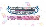 「アイドルマスター シンデレラガールズ」TVアニメ化決定 ― 監督は高雄氏、制作はA-1にの画像