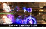 【Nintendo Direct】『スマッシュブラザーズ for 3DS / Wii U』変身がなくなったサムスや新参戦キャラなどの特徴を一挙ご紹介の画像