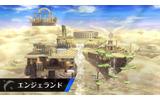 エンジェランド(Wii U)の画像