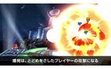 撃破後の爆発は倒したプレイヤーの攻撃にの画像