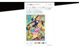 『スマッシュブラザーズ』ゲッコウガ参戦を祝し、杉森建氏のイラストが発表にの画像