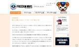 『フリーダムウォーズ』デザイナー保井氏がアバターに関するQ&Aを公開の画像