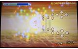 「エネルギーコア」を取得するとキャラクターのカットインが入り、画面がゴールドの無敵状態にの画像
