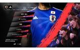 「ジャパンチャレンジモード」トップメニューの画像