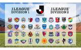 「Jリーグモード」にはJ1・J2の全40クラブが登場の画像
