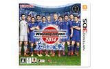 3DS版『ワールドサッカー ウイニングイレブン 2014 蒼き侍の挑戦』パッケージの画像