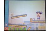 「ひまわり」は画面の左下にあるスタートボタンを押すと歩き出し、アイテムを見つけると色々な行動を起こすの画像