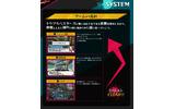 システムページの画像