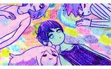 謎の歌が強烈なホラーRPG『Omori ひきこもり』発表、『ゆめにっき』にも似た刺激的アプローチの画像