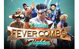 『Virtua Fighter Fever Combo(バーチャファイター フィーバーコンボ)』の画像