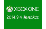 Xbox Oneの国内発売が9月4日に決定! 参入メーカーが続々名乗り、巻き返し狙うの画像