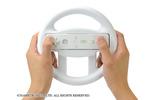 『マリオカート8』に最適!ハンドル型Wiiリモコンアタッチメント「ドライビングリップU」の画像