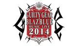 「GUILTY GEAR×BLAZBLUE MUSIC LIVE 2014」の画像