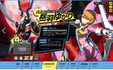 みんなのアイドル「りせちー」も参戦するPS3版『P4U2』、8月28日に発売決定の画像