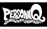 『ペルソナQ』ダウンロード版の配信決定、サントラの詳細やプレイ映像もの画像