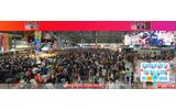 「ニコニコ超ウォーク」で見られる会場の様子の画像