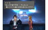 PC版の画像