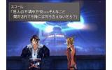 PS版の画像