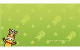 3DS/3DS LL用ケースB(下)の画像