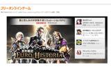 Amazon、「フリーオンラインゲームストア」をオープン ― 既存のアカウントで全ゲームのプレイ・支払を管理の画像