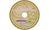『テイルズ オブ』の新たな一番くじが6月に登場 ─ ルークやルドガーのフィギュア、ラジオCDなどの画像