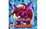『パズル&ドラゴンズ』の画像
