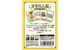 「オタク人狼カード~リア充を探せ!~」発売 小島アジコ「オタク人狼特製カード」商品化の画像