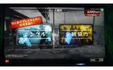 「シングル」はCPUと、「全国協力」は他のプレイヤーと共闘して生還を目指します。の画像