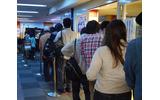 プレス向けの体験会後に開かれたイベント本番では、午前10時の開店と同時に長蛇の列。の画像