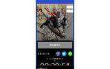 スマホアプリ『共闘ギルド』を使うだけで抽選50名にPS Storeチケット1,000円分がプレゼントされるキャンペーンが実施の画像
