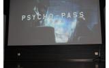 テレビアニメ「サイコパス」がXbox Oneでゲーム化の画像