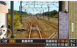 終点鹿島神宮駅への画像