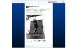 劇場版「青鬼」7月5日より全国ロードショー、映画に先駆け「青鬼」の3Dビジュアルをチェックの画像