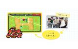 「任天堂ゲームセミナー2013」の受講生作品4タイトルがWii Uで無料配信決定の画像