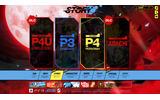 『P4U2』足立のプレイスタイルとボイスが公開、使うペルソナはもちろん…の画像