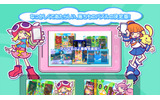 『ぷよぷよ!』サイトスクリーンショットの画像