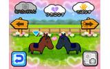 配合でより強い馬を育成する要素もの画像