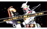 「仮面ライダー鎧武 極アームズ」参戦の画像