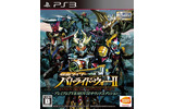 PS3限定版の画像