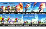 『スマブラ for 3DS / Wii U』カスタマイズからフィールドスマッシュまで、桜井政博氏が映像でご紹介の画像