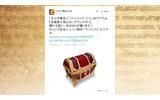 『ゼルダ無双』「TREASURE BOX」に同梱される宝箱の画像公開、開けると「ごまだれ~」が鳴り響くの画像