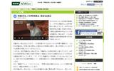 NHKのサイトよりの画像